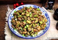 蠶豆這樣做,簡單美味,外酥內嫩,超級下飯更下酒!一盤不夠吃