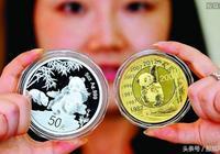 紀念幣有哪些種類?2017年貴金屬紀念幣發行