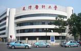 走進中國好大學121:天津醫科大學