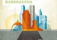 德勤報告:未來汽車出行,四種情景並存