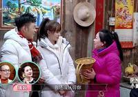杜海濤回到沈夢辰家中,究竟能否經受得住姨媽的考驗?