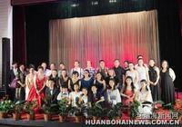唐山市鋼琴藝術才俊音樂會成功舉辦