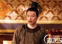 唐中宗:一個被自己寵愛的妻女毒死的皇帝