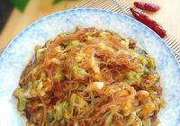 龍口粉絲包菜