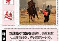 古代就有外賣和共享單馬?我懷疑有人會穿越而且有證據