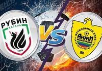 俄超比賽預測:喀山魯賓vs安郅馬哈奇卡拉 喀山魯賓保級成功