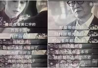 為什麼說看懂萬曆十五年就看懂中國古代史