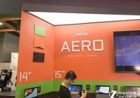 AERO筆記本顯露 技嘉臺北展出全新產品