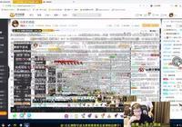 """""""初音哥""""孤存直播硬剛4AM?阿魯卡一語翻出LOL圈陳年舊案!"""