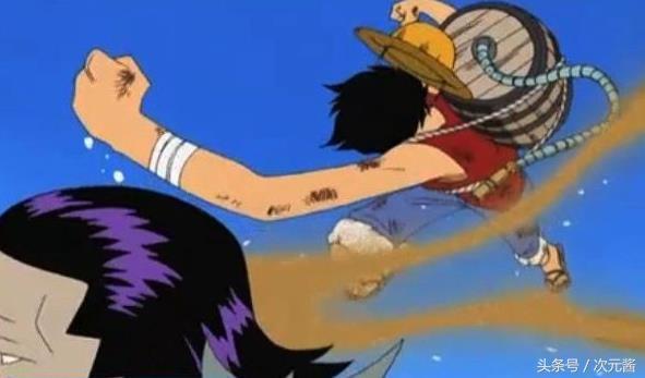 《海賊王》路飛已掌握雷火水三大遁術,能把大將級別的海賊幹翻!