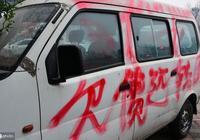 中國社會檔案:高欠債的社會現像