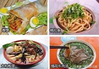 吃在阜陽,阜陽美食你獨愛哪一款呢?