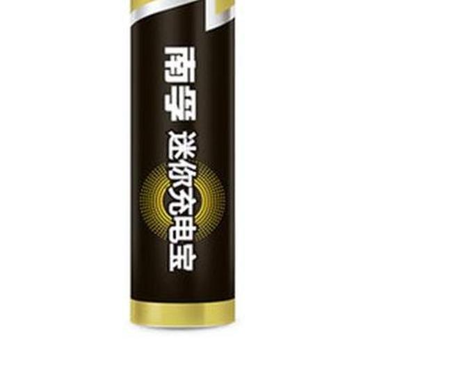 華為正式告別數據線!中國新型五號電池問世,行萬里手機不斷電