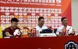 卡納瓦羅與楊立瑜共同出席中超第17輪泰達與廣州恆大的賽前發佈會
