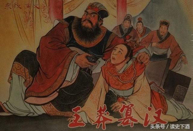 你知道王莽篡漢失敗了,那你知道他的先祖篡位成功了嗎?