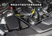 寶馬加機油加多少 寶馬加機油怎麼加?汽車維修保養指南
