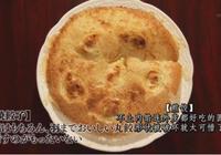 日本美食神劇孤獨的美食家出現過的中國菜