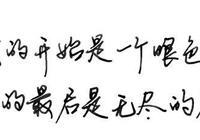 林清玄留下的絕美句子