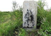 3500年古城之殤-邢臺古城牆的古往今生
