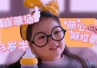 """揭童星""""小小彬""""的悲劇童年,10歲仍接戲,爸爸拿他當童星賺錢"""