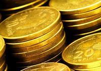中國人民銀行熊貓金幣多少錢?