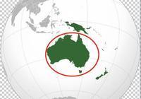 世界城市志:澳大利亞最大的城市悉尼