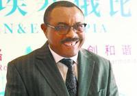 專訪埃塞俄比亞總理