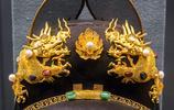實拍大明皇帝之冠,明萬曆烏紗翼善冠