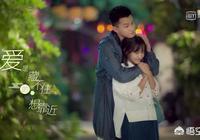 如何評價範世錡、卜冠今和SNH48李藝彤主演的新劇《追球》?