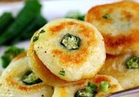土豆做法大全,如果選一種最喜歡的,您喜歡哪一種?