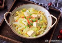 白菜別再炒肉了,和它一起燒比吃肉還香,孩子吃補充鈣質長高個