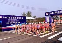 青海男、女競走隊獲得第十三屆全運會競走團體決賽資格