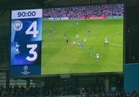 歐冠驚魂67秒!熱刺曼城先後絕望,如此足球怎能不愛!