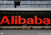 阿里巴巴市值超過亞馬遜,成為最大電商公司