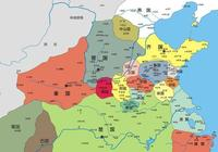 春秋戰國、秦朝時期地圖