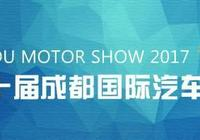 東風啟辰攜全系車型亮相車展,啟辰T90等重點車型成焦點