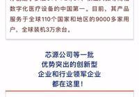 """國家高新區再助力,是時候告訴瀋陽人""""城市界面""""對房價影響了"""