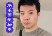 """黃毅清""""評價""""馬蓉,稱其上學時就想進娛樂圈,網友評論成看點!"""