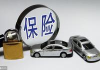 車險買不買,應該怎麼買?聽聽老司機們的老實話