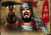 史上五大滅國猛將:李勣第四李靖第三,第一19歲追殺千里滅匈奴