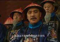 雍正王朝:老八胤禩號稱賢王,為何被抄家時卻藏有一千萬兩銀子?