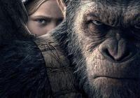 《猩球崛起3:終極之戰》:人類還在作!猩猩封了神!