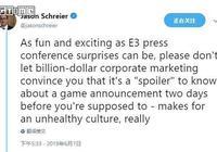 遊戲消息洩露算劇透嗎?推特上可吵翻天了
