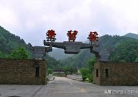秦嶺—牛背樑