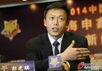 郭光琪出任河南建業足球俱樂部總經理 曾任申花副總經理兼領隊