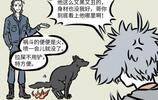 非人哉:楊戩家裡出現了一隻黑犬,哮天:拉屎不如人……