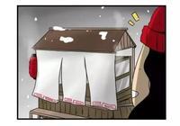 短篇驚悚漫畫:雪天在路上邂逅的美男子