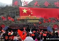 """慶祝新中國成立70週年暨""""《黃河大合唱》首演80週年""""演唱會在延安隆重上演"""