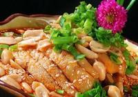 馮二靜的108道川菜;椒麻雞(18)