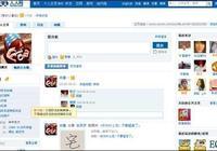 人人网为什么不但没成为中国的Facebook,反而日渐式微?